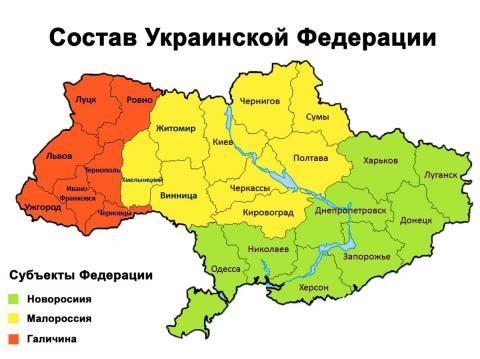 """У """"ДНР"""" мріють розділити Україну на Новоросію, Малоросію та Галичину"""