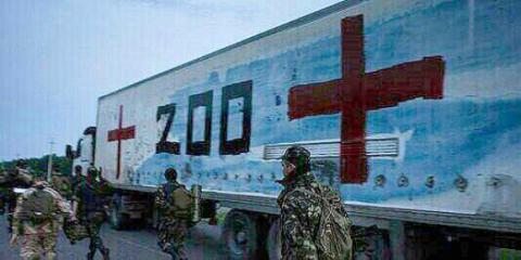 """Місія ОБСЄ нарахувала понад 20 машин з """"вантажем 200"""""""