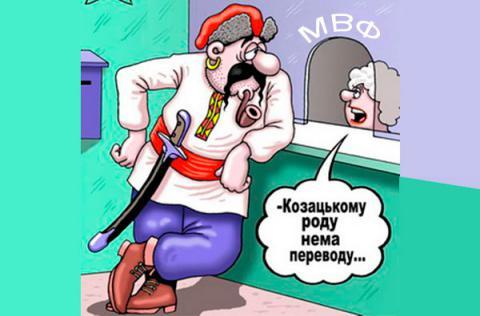 Україна ризикує не отримати $1,3 млрд від МВФ цього року