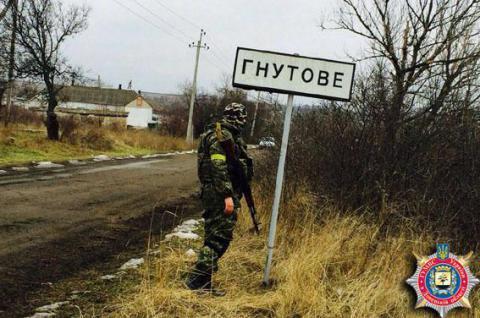"""Бойовики заблокували контрольний пункт """"Гнутове"""""""