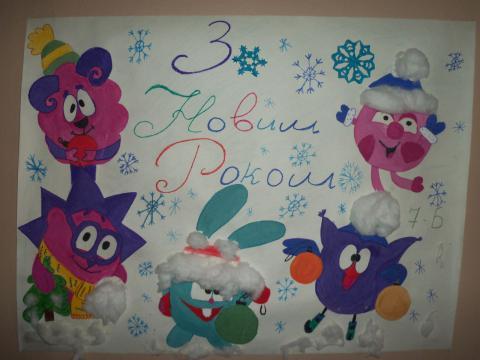 Українці почали дуже активно планувати новорічні свята