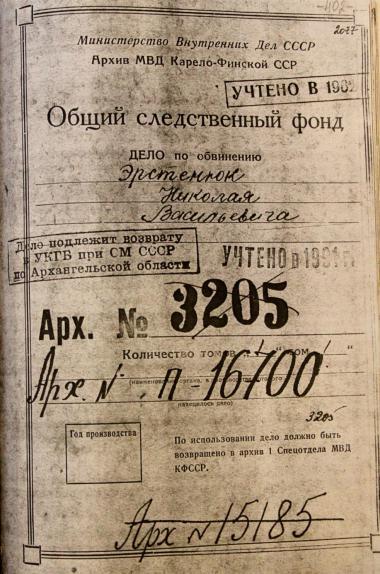 «Українізація» по-кремлівськи: терор, Соловки, розстріли
