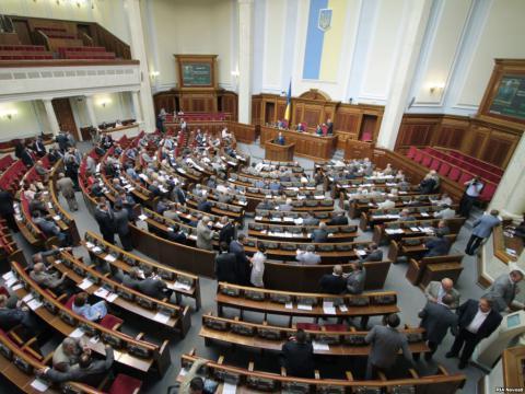 В Раді збирають підписи за відставку Луценка