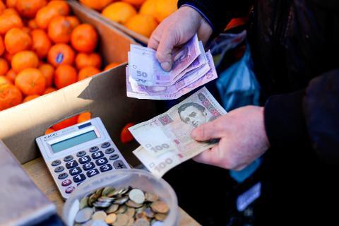 Інфляція в Україні від початку року становить 9,4%