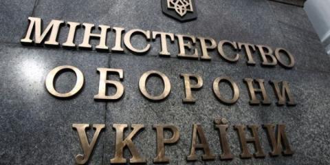 ООН схвалює рішення України щодо прийняття міжнародних стандартів з протимінної діяльності