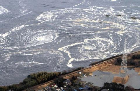 В Японії землетрус спричинив цунамі