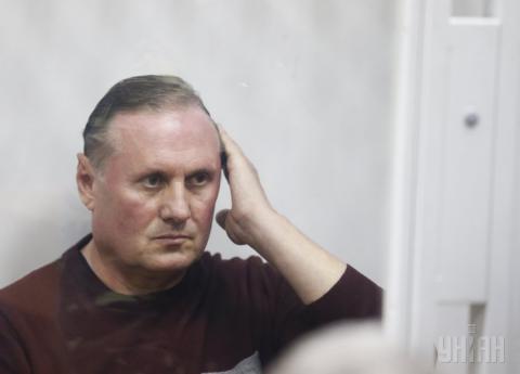 Адвокати Єфремова вимагають випустити його з-під варти