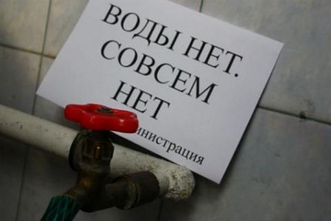 Без води на Донбасі залишилися кілька міст і селищ