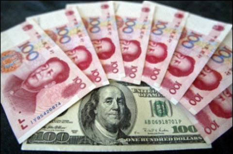 Китай знизив курс юаня до восьмирічного мінімуму