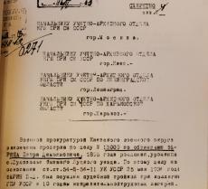 Український список Сандармоху (оновлений). Частина 13
