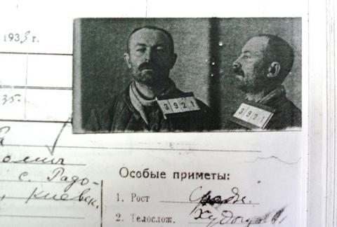 Лютневе масове вбивство як складник «величі» Росії (частина 2)