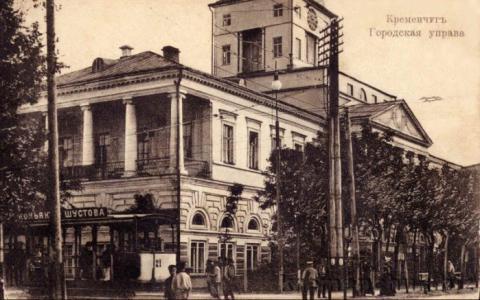 Яке місто вважалося «Єрусалимом в Україні»?