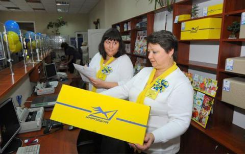 В Укрпошті стартував Проект енергореабілітації компанії