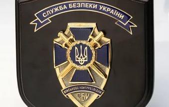 Російського шпигуна затримали на Донбасі (ВІДЕО)