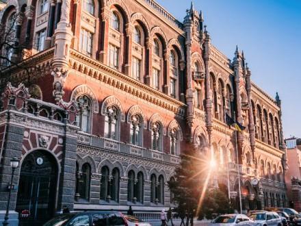 ЄБРР підтримав кандидатуру на посаду голови Нацбанку України