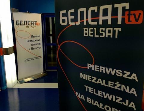 Шляхом Януковича: в офісах білоруських ЗМІ пройшли обшуки