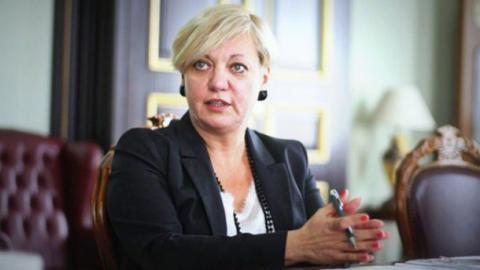 У НБУ розповіли, скільки втратила Україна через блокаду ОРДЛО