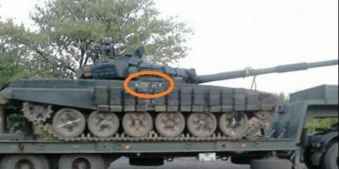 РФ замітає сліди: планується масова утилізація озброєння