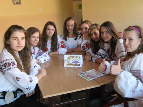 Нова концепція української школи