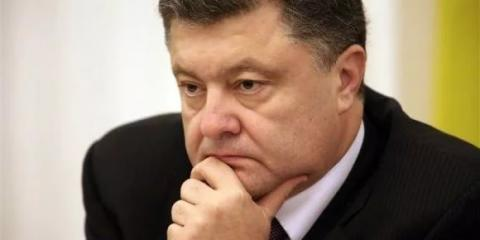 Як живе гарант української Конституції