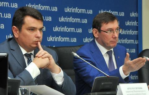 Луценко прокоментував конфлікт між ГПУ і НАБУ