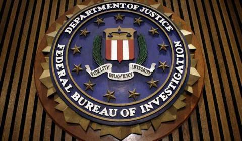 ФБР створить спецвідділ по Росії