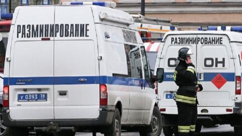 Україна висловила співчуття через вибух у Росії