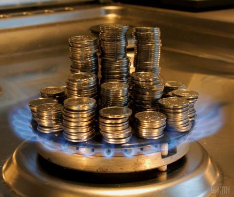 Справжня перемога: НКРЕКП тимчасово призупиняє введення абонплати за газ