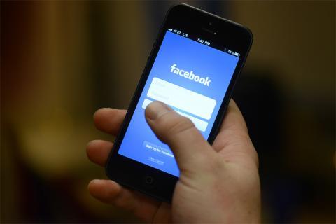 Facebook готує для користувачів цікаві нововведення (ФОТО)