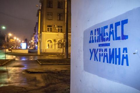 Експерти визначили основні ризики блокади Донбасу