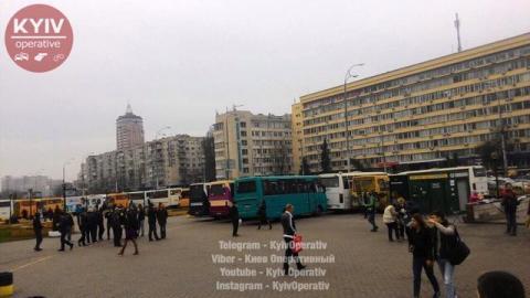 В Києві побились поліція і протестуючі (ФОТО)
