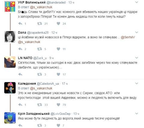 Українці обурились на Вакарчука через його допис про теракт (ФОТО)