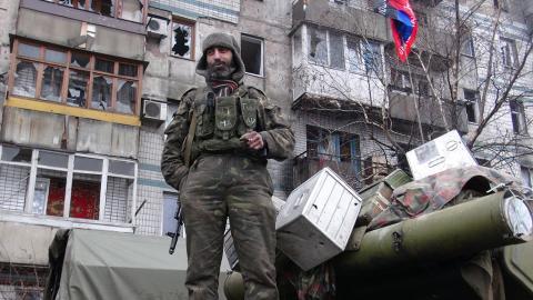 """""""ДНР"""" назвали іноземною державою у Полтаві (ФОТО)"""