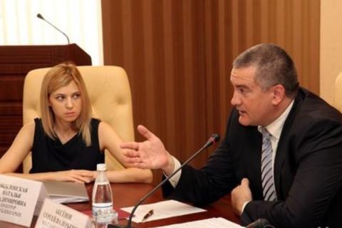 ГПУ має намір почати заочне розслідування проти кримських чиновників