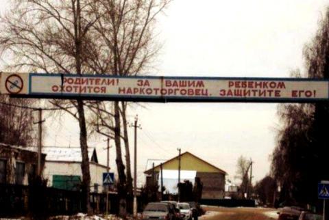 Країна абсурдів. Як працюють російські комунальники (ФОТО)