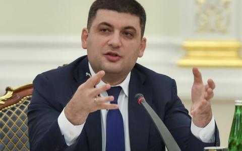 Гройсман закликав світових лідерів консолідувати сили в боротьбі проти Росії