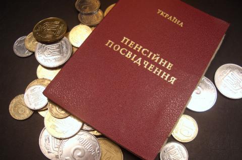 Стало відомо, коли в Україні підвищать пенсії