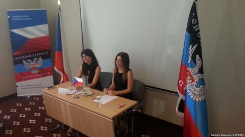Бойовики закривають своє «посольство» в Чехії
