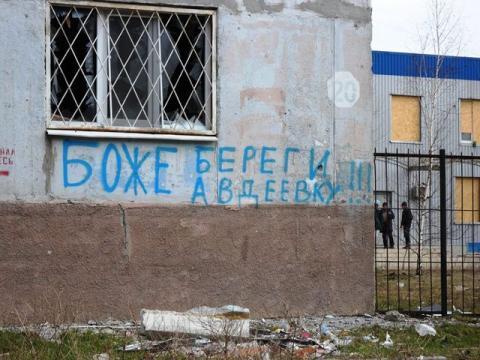 """Режим """"тиші"""" на Донбасі: сили АТО знову зазнали втрат на фронті"""
