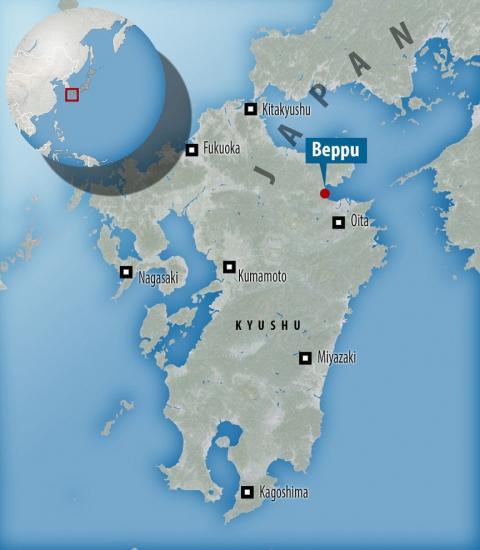 Справжнє пекло: місто у Японії, яке стоїть на вулкані (ФОТО)