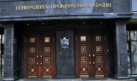 ГПУ завітала з обшуками до високопоставлених податківців (ФОТО)