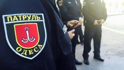 В Одесі приймуть міри по протидії провокаціям під час масових заходів