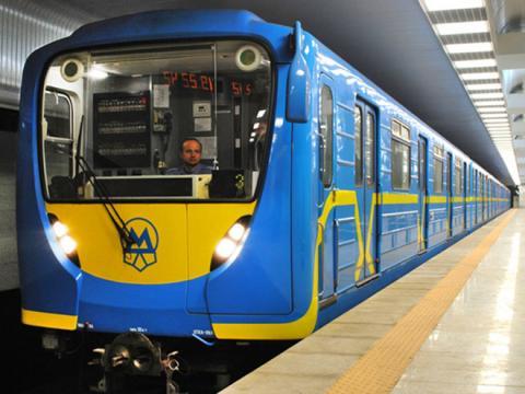 В Києві введуть європейські ціни за проїзд на метро