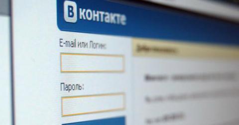 «ВКонтакте» запустила аналог перевірки безпеки в Facebook після теракту в Стокгольмі