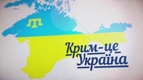 У Фінляндії розповсюджували журнал з рекламою окупованого Криму (ФОТО)
