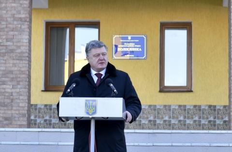Президент України на відкритті нової поліклініки у Коломиї (ФОТО)