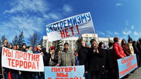 Московські правоохоронці затримали активістів пам'яті жертв теракту у метро Санкт-Петербурга (ВІДЕО)