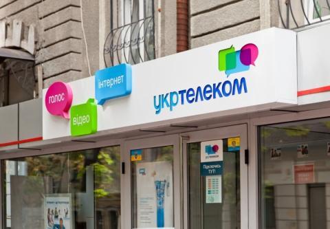 «Укртелеком» припинив роботу на Донбасі