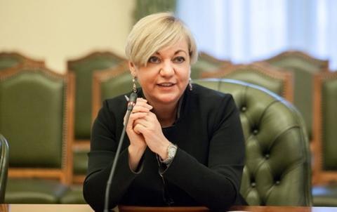 Глава НБУ подала у відставку