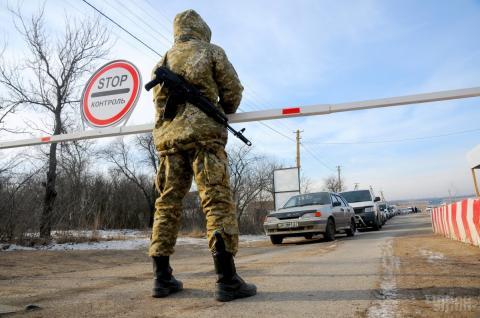 """На Донбасі сили АТО спіймали 4 бойовиків """"ДНР"""""""